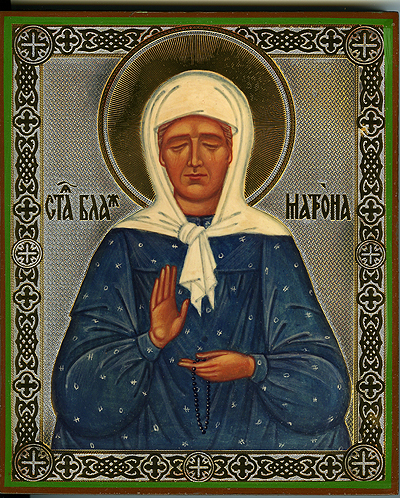 November 9, 2014 </br>22nd Sunday after Pentecost, Tone 5 </br>The Holy Martyrs Onisiphorus and Porphyry (456-474) </br>Our Venerable Mother Matrona (456-74)