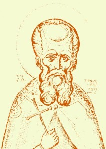 June 7, 2015 </br>Second Sunday after Pentecost, Tone 1 </br>Holy Priest-Martyr Theodotus of Ancyra