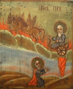 June 14, 2015 </br>Third Sunday after Pentecost, Octoechos Tone 2 </br>Holy Prophet Elisha