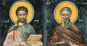 June 28, 2015 </br>Fifth Sunday after Pentecost, Tone 4 </br>Transfer of the Relics of Cyrus and John
