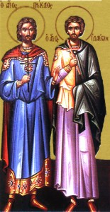 July 12, 2015 </br>Seventh Sunday after Pentecost, Octoechos Tone 6 </br>Holy Martyrs Proclus and Hilary