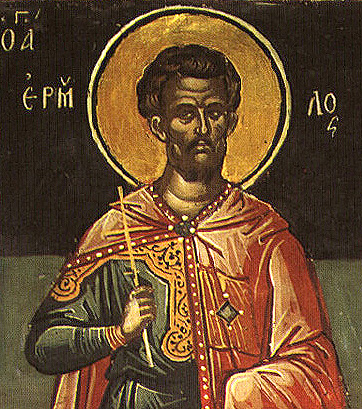 July 26, 2015 </br>Ninth Sunday after Pentecost, Tone 8 </br>Holy Priest-Martyr Hermolaus and Those with Him </br>Holy Venerable-Martyr Parasceve