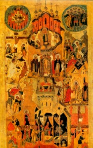 September 13, 2015 </br>Sunday before the Exaltation of the Cross, Octoechos Tone 7; Commemoration of the Dedication of the Holy Church of the Resurrection of Christ Our God (335); Forefeast of the Exaltation of the Precious and Life-Giving Cross; the Holy Priest-Martyr Cornelius the Centurion
