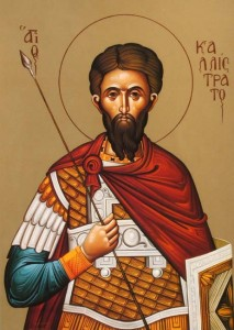 September 27, 2015 </br>Eighteenth Sunday after Pentecost, Octoechos Tone 1; Holy Martyr Callistratus and His Wife; Our Venerable Father Nilus, Founder and Hegumen of the Grottaferrata Monastery