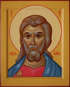 January 3, 2016 </br>Sunday before Theophany, Octoechos Tone 7 Prophet Malachi; Martyr Gordius