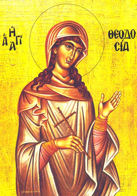 May 29, 2016 </br>Second Sunday after Pentecost, Octoechos Tone 1; Venerable-Martyr Theodosia the Virgin (286-305)
