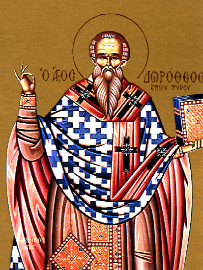 June 5, 2016 </br>Third Sunday after Pentecost, Octoechos Tone 2; Holy Priest-Martyr Dorotheus, Bishop of Tyre; Holy Priest-Martyr Cosmas, Presbyter of Armenia; Dorotheus of Palestine, abbot and writer