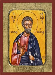 June 19, 2016 </br>Fifth Sunday after Pentecost, Octoechos Tone 4; The Holy Apostle Jude, Brother of the Lord According to the Flesh