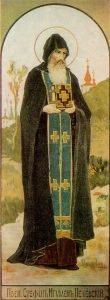 July 10, 2016 </br>Eighth Sunday after Pentecost, Octoechos Tone 7; Our Venerable Father Anthony of the Monastery of the Caves