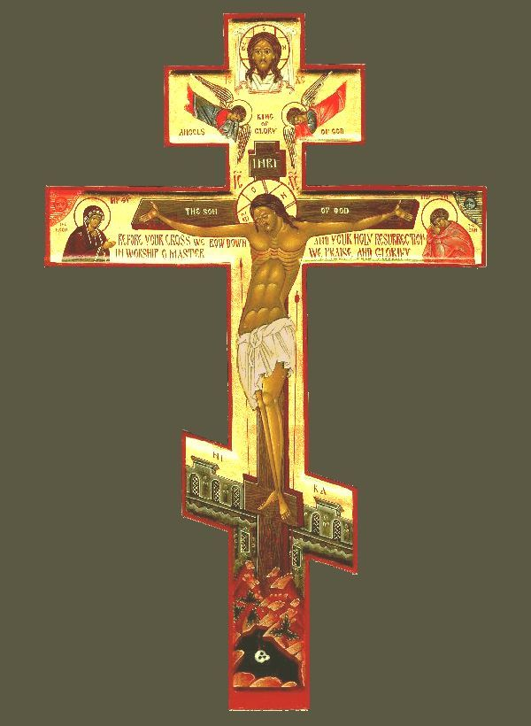 March 19, 2017 </br>Third Sunday of the Great Fast – Veneration of the Precious and Life-Giving Cross, Octoechos Tone 3; Holy Martyrs Chrysanthus and Daria