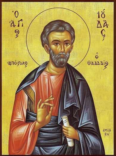 August 21, 2016 </br>14th Sunday after Pentecost, Octoechos Tone 5; Post-feast of the Dormition; Holy Apostle Thaddeus; Holy Martyr Bassa (c. 305)