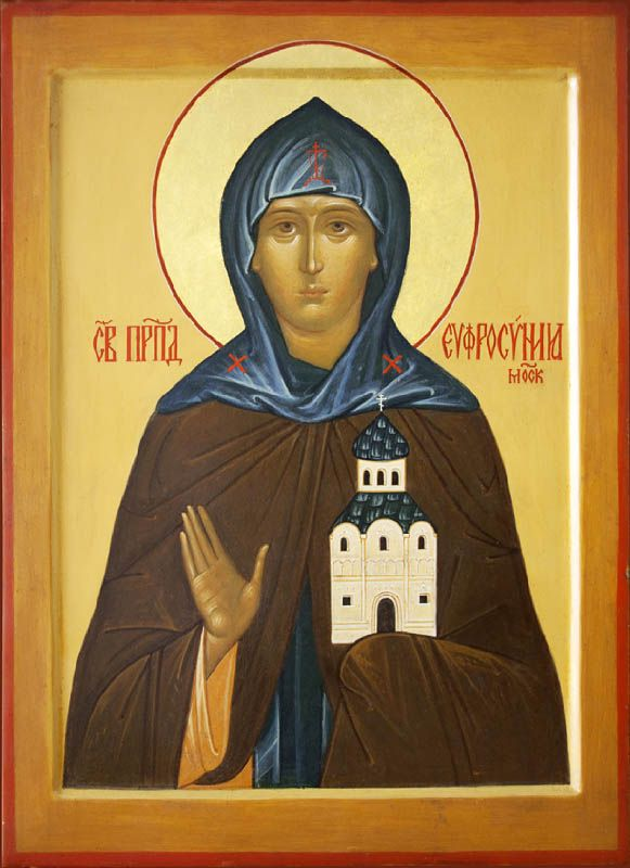 September 25, 2016 </br>19th Sunday after Pentecost, Octoechos Tone 2; Our Venerable Mother Euphrosyne