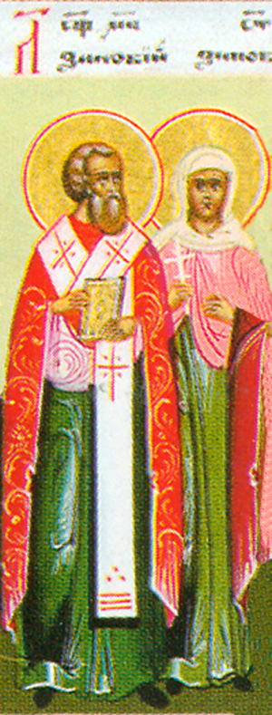 October 30, 2016 </br>Twenty-fourth Sunday after Pentecost, Octoechos Tone 7; The Holy Martyrs Zenobius and Zenobia His Sister (284-305); Passing into eternal life of Blessed Priest-martyr Olesky Zarytsky (1963), Pastor of Strutyn near Zolochiv, and Siberia, Martyr
