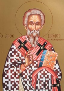 November 6, 2016 </br>25th Sunday after Pentecost, Octoechos Tone 8; Our Holy Father Paul, Archbishop of Constantinople and Confessor (c. 353-61)