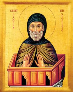 December 11, 2016 </br>Sunday of the Holy Ancestors; Octoechos Tone 5; Venerable Daniel the Stylite
