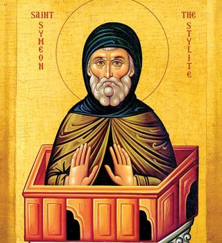December 11, 2016 Sunday of the Holy Ancestors; Octoechos Tone 5; Venerable Daniel the Stylite