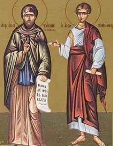 January 22, 2017 </br>36th Sunday after Pentecost, Octoechos, Tone 3; The Holy Apostle Timothy; the Holy Venerable-Martyr Anastasius the Persian (628)