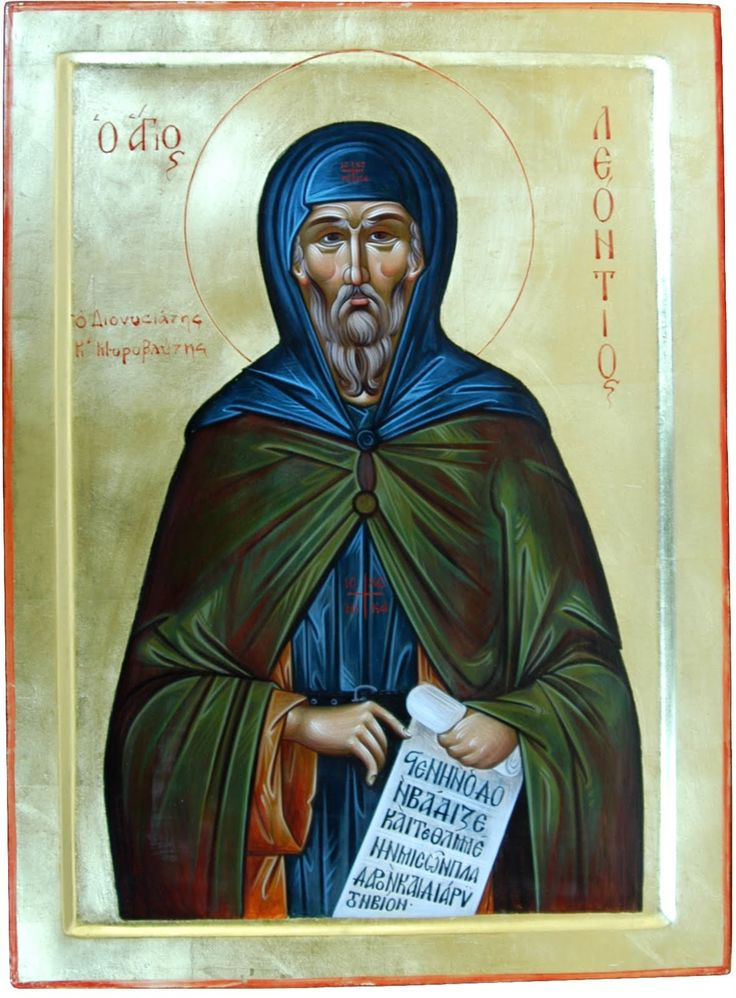 June 18, 2017 </br>Second Sunday after Pentecost; Octoechos Tone 1; Holy Martyr Leontius (69-79). Apostles' Fast