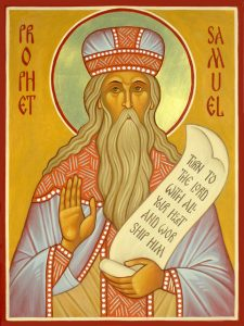 August 20, 2017 </br>Eleventh Sunday after Pentecost; Octoechos Tone 2; Post-feast of the Dormition; Holy Prophet Samuel