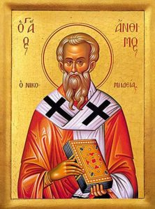 September 3, 2017 </br> Thirteenth Sunday after Pentecost, Octoechos Tone 4; Holy Priest-Martyr Anthimus, Bishop of Nicomedia (303); Our Venerable Father Theoctistus, Fellow-Ascetic of the Great Euthymius (467)