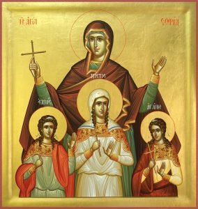 September 17, 2017 </br>Sunday after the Exaltation of the Cross; Octoechos Tone 6; Holy Martyr Sophia, and her three daughters Faith, Hope and Love