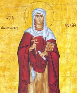 September 24, 2017 </br>Sixteenth Sunday after Pentecost; Octoechos Tone 7; Holy First-Martyr and Equal-to-the-Apostles Thekla