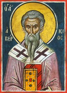October 22, 2017 </br>Twentieth Sunday after Pentecost; Octoechos Tone 3; Holy Wonderworker and Equal-to-the-Apostles Abercius, Bishop of Hieropolis (523)