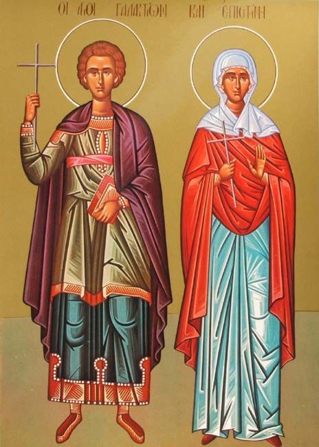 November 5, 2017 </br>Twenty-Second Sunday after Pentecost; Octoechos Tone 5; The Holy Martyrs Galaction and Epistemis