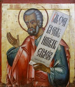 November 19, 2017 </br>Twenty-Fourth Sunday after Pentecost; Octoechos Tone 7; The Holy Prophet Obadiah (Abdias); the Holy Martyr Barlaam