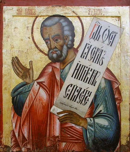 November 19, 2017 </br>Twenty-Fourth Sunday after Pentecost; Octoechos Tone 7; The Holy Prophet Obadiah (Abdias); the Holy Martyr Barlaam