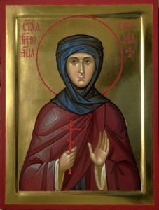 December 24, 2017 </br>Sunday before the Nativity of Christ; Octoechos Tone 4; Eve of the Nativity of Christ; The Holy Venerable-Martyr Eugenia
