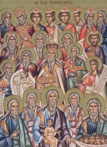 December 17, 2017 </br>Sunday of the Holy Ancestors; Octoechos Tone 3; The Holy Prophet Daniel, the Three Holy Youths Ananiah (Ananias), Azariah (Azarias) and Mishael (Misael) (6th century BC)